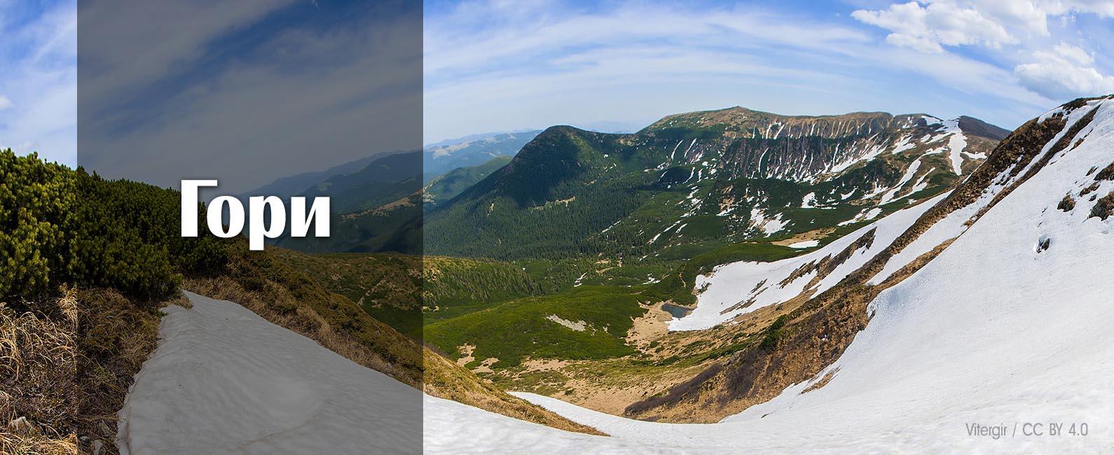 Slider 5 hory